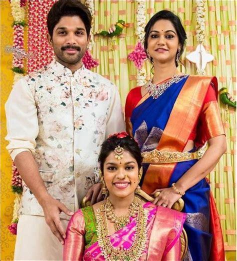 Wedding Card Jaggi Song by Ram Charan Allu Arjun Allu Sirish Chiranjeevi At Srija