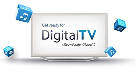 Tv Digital Tv Digital digital tv ค ออะไร พร อมก าวส ย คด จ ตอลท ว ก บ samsung