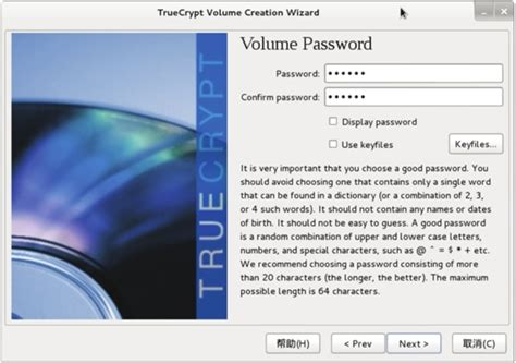 kali linux tutorial book 2 5 目录加密 大学霸 kali linux 安全渗透教程