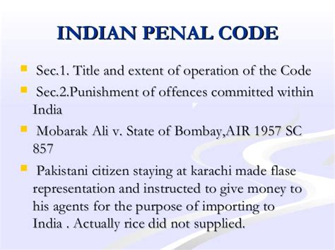 indian penal code section 467 indian penal code in india
