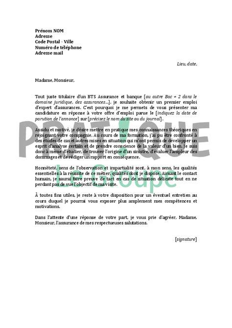 Lettre De Motivation Pour Recrutement Banque Lettre De Motivation Pour Un Emploi D Expert En Assurances D 233 Butant Pratique Fr