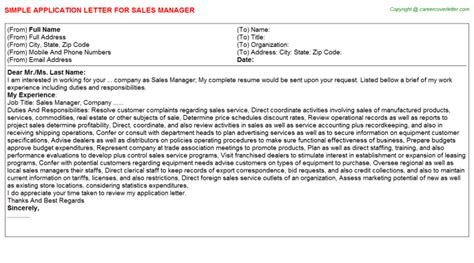 sales manager application letters