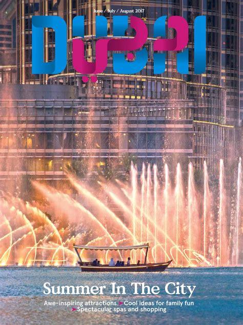 dubai magazine junjulaug   hot media issuu