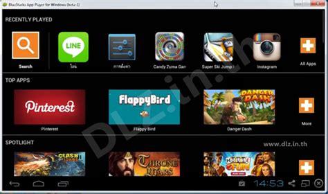 bluestacks full version mega ดาวน โหลด bluestacks app player 2 โหลดโปรแกรม bluestacks