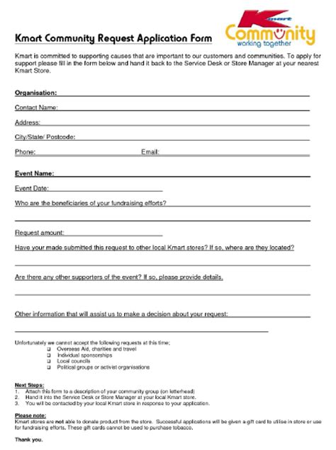 printable job application kmart kmart online application print out online application