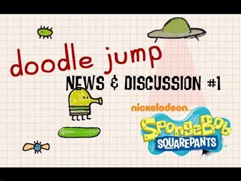 doodle jump spongebob cheats uploaded by ultimatespongebob101