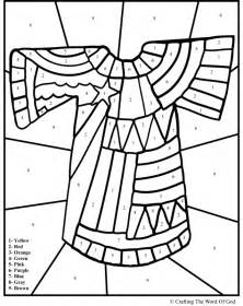 joseph and the coat of many colors joseph coat coloring page az coloring pages