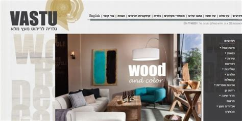Vastu Transcendental Home Design In Harmony With Nature Vastu Transcendental Home Design In Harmony With Nature