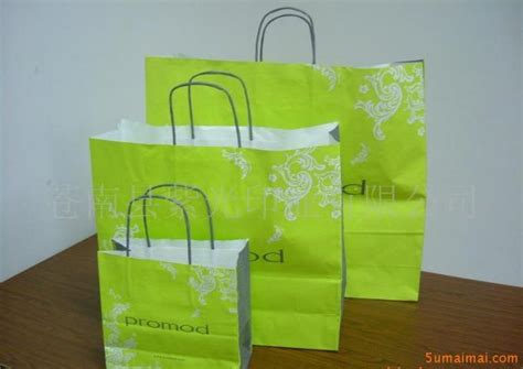Paper Shopping Bag Machine - shopping bag high speed automatic paper bag