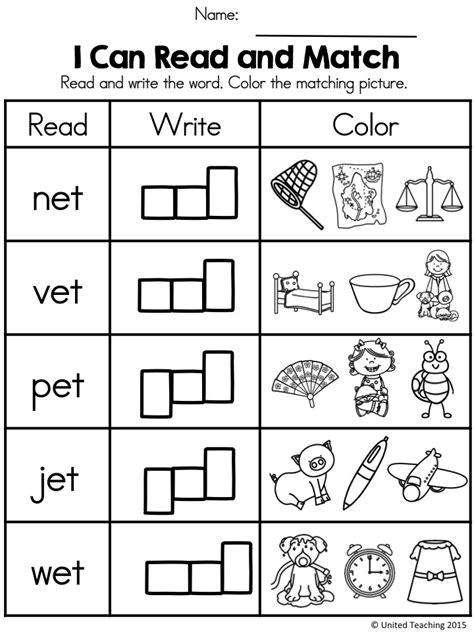 kindergarten word family worksheets teachers pay