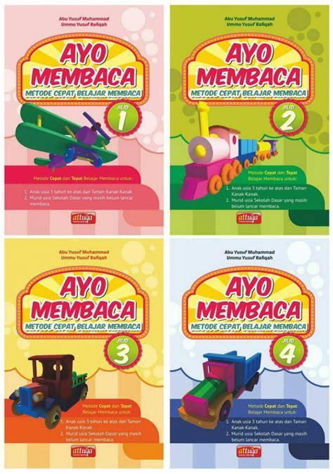 Buku Minhajul Muslim Anak 1 Set 4 Buku buku anak ayo membaca metode cepat belajar membaca set toko muslim title
