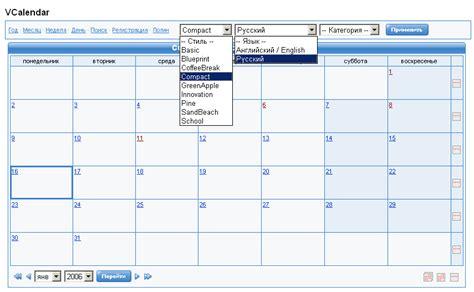 doodle calendar open source vcalendar an open source web calendar with related tools