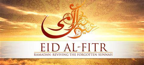 Id al Fitr (Eid al Fitr 2016) Date Images Greetings & Text