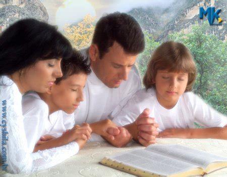 imagenes de la familia orando familias orando imagui
