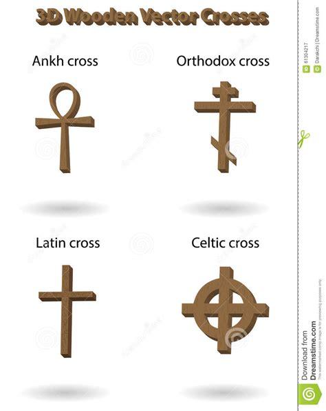 imagenes de cruces latinas cruces de madera del vector ilustraci 243 n del vector
