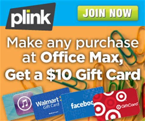 Office Max Gift Card - plink deal free 10 gift card with office max purchaseliving rich with coupons 174