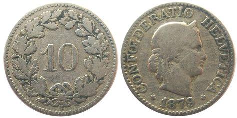 coin wikipedia