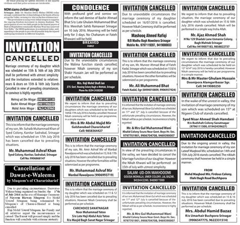 Classified Section Of Newspaper by The Classified Section Of Greater Kashmir Newspaper