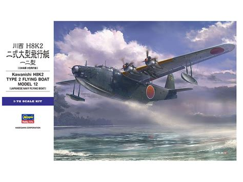 kawanishi flying boat 1 72 kawanishi h8k2 type 2 flying boat model 12 quot emily quot by
