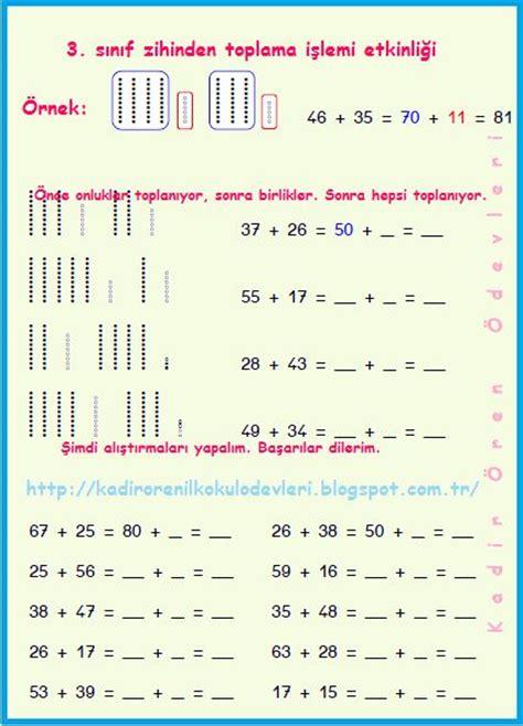 decode testo ilkokul 246 devleri 3 s莖n莖f zihinden toplama i蝓lemi