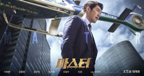 film action korea 2016 master 2016 filmkorea net