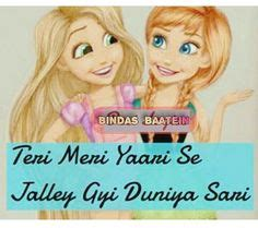 fb zoya diary 1000 images about dear diary funny quotes shayri