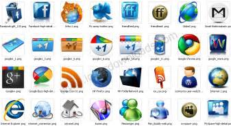 Internet icons 3 0 0 0 free download digitbyte