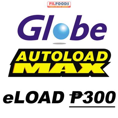tm mobile globe tm mobile php 300 00