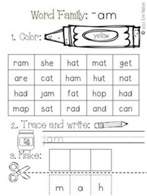 am word family worksheets 17 best images of cvc word family worksheets am word family worksheets kindergarten cvc word