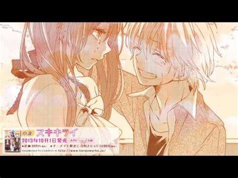 honeyworks anime episode 1 honeyworks suki kirai episode 1 anime planet