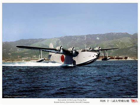 kawanishi flying boat kawanishi h8k emily konan factory kawanishi aircraft