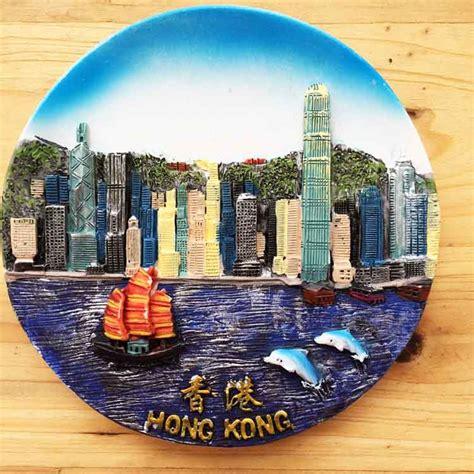 Souvenir Magnet Kulkas Cenderamata Cyprus 1 hongkong tourism promotion shop for promotional hongkong