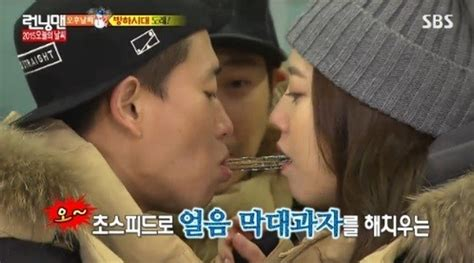 lee seung gi moon chae won running man could moon chae won and gary get any closer on quot running