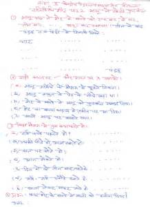hindi visheshan worksheet for grade 2 hindi grammar