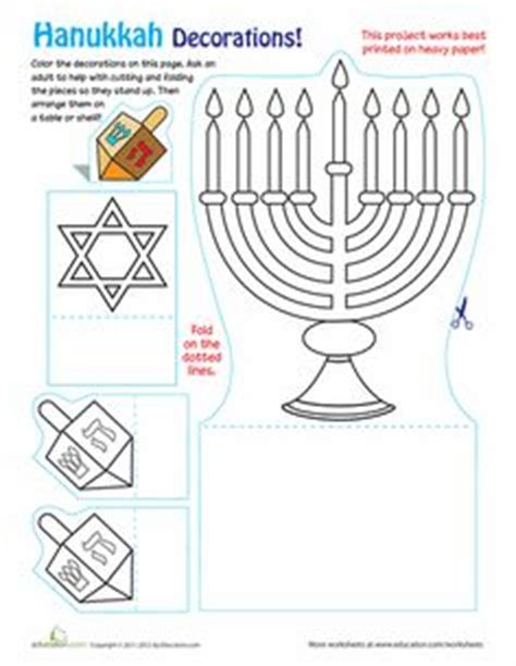 hanukkah decorations coloring pages hanukkah coloring pages menorahs this is not the