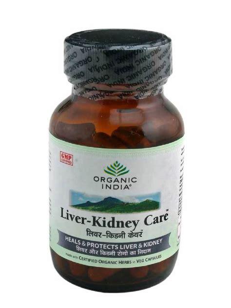 Organic India Liver Detox by Organic India Liver Kidney Formula 90 Capsules