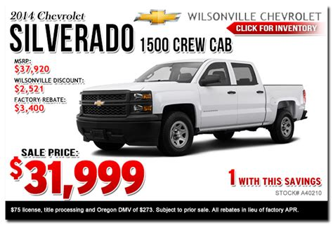 willeford chevrolet new used chevrolet dealer in portland al willeford autos