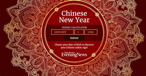 new year calculator element try our new year zodiac calculator to find out
