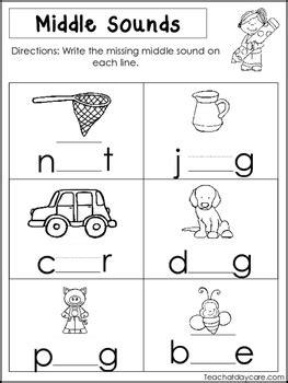 Middle Sound Worksheets Pdf