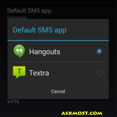 change default app android تغيير البرنامج الافتراضي لإرسال الرسائل فى اندرويد كيت كات change default sms app android