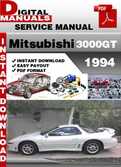 chilton car manuals free download 1994 mitsubishi eclipse spare parts catalogs mitsubishi 3000gt 1994 factory service repair manual download man