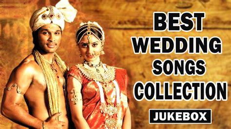 Wedding Song Jukebox non stop telugu best wedding songs collection jukebox