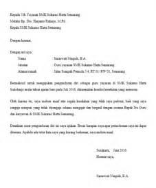 surat menerima pengunduran diri bahasa contoh surat pengunduran diri