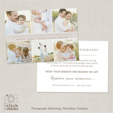 photographer promo card template promo card flyer photography marketing template for