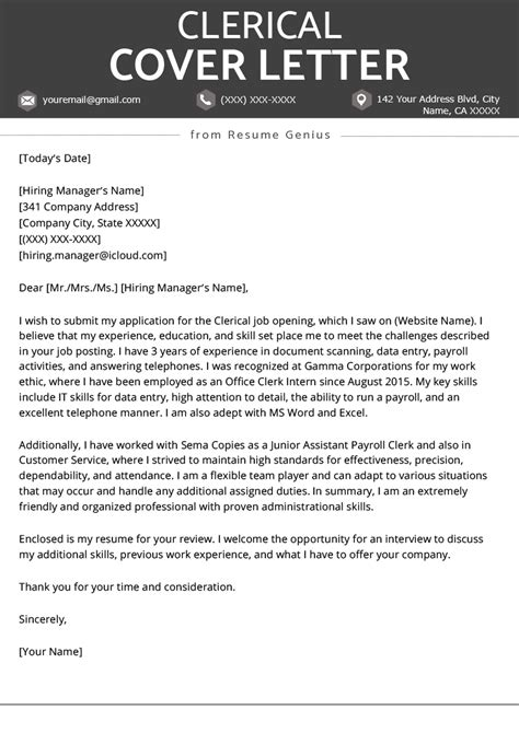 Clerical Cover Letter Exle Tips Resume Genius Clerical Cover Letter Template
