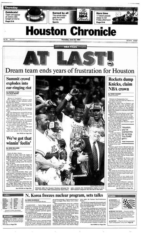 Dream Team Ends Years Of Frustration For Houston Houston