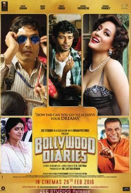 theme music bollywood bollywood diaries wikipedia
