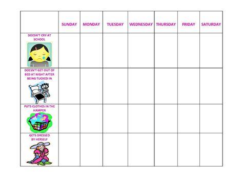 student weekly star reward chart positive behavior worksheets and