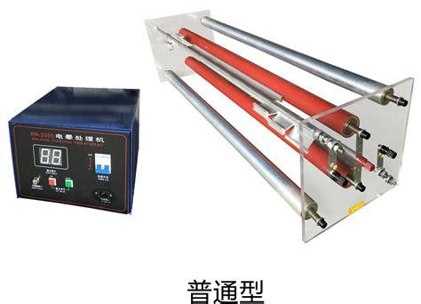 digital corona treaterplastic film surface corona