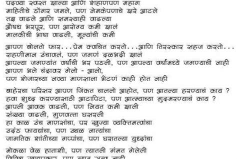 mahatma gandhi biography in konkani quotes on save water in hindi language image quotes at
